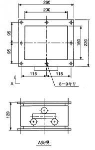 NM-13-11S外形図