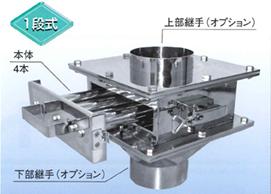 ピュアマグネットフィルターNM-14-11S